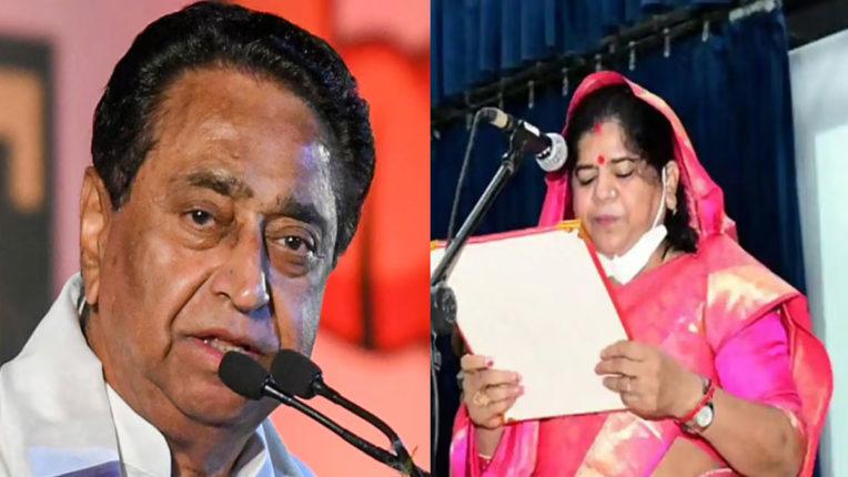 पूर्व मुख्यमंत्री कमलनाथ ने मंत्री इमारती देवी को कहा-आइटम, शिवराज ने किया पलटवार