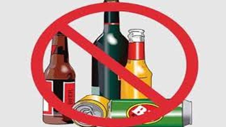 शराबबंदी के समर्थन में अवैध बिक्रेता?, अप्रत्यक्ष रूप से यह भी बने 'समाजसेवक'