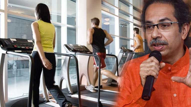 महाराष्ट्र में दशहरे के मुहूर्त पर खुलेंगे जिम और व्यायामशाला – मुख्यमंत्री