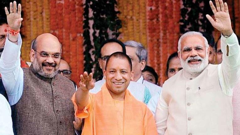 स्टार प्रचारकों की सूचि BJP ने की जारी, प्रधानमंत्री मोदी, अमित शाह, योगी आदित्यनाथ के नाम शामिल
