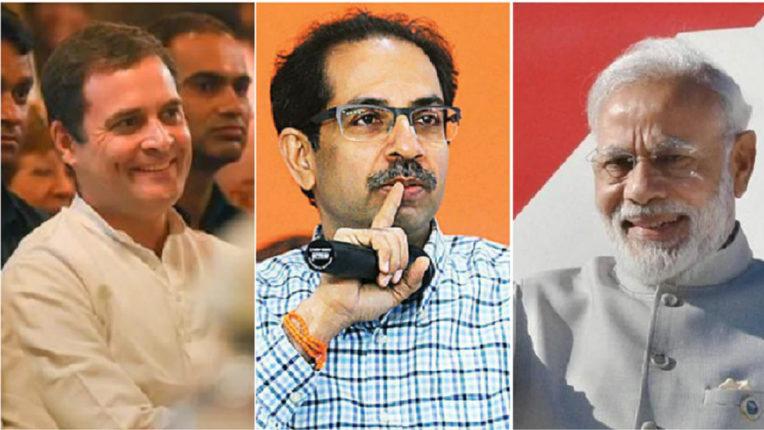बिहार चुनाव के लिए मोदी, शाह, राहुल, नीतीश, उद्धव ठाकरे के नाम स्टार प्रचारकों के रूप में दिये
