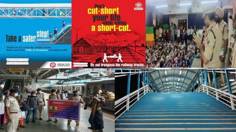 पश्चिम रेलवे पर ट्रेस पासिंग के खिलाफ अभियान