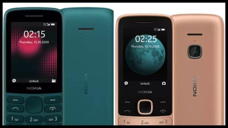 Nokia ने भारत में लॉन्च किए अपने दो नए 4G वाले फीचर फोन