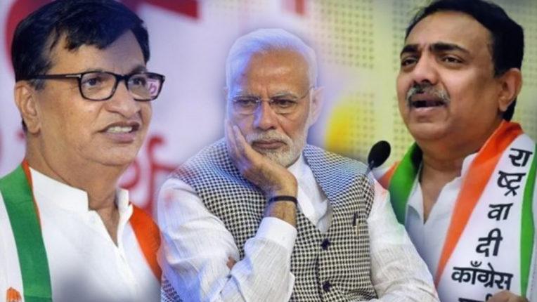 महाराष्ट्र के राजनेताओं ने प्रधानमंत्री के भाषण को बताया निराशाजनक