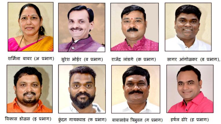 प्रभाग अध्यक्षों के चुनाव में भाजपा ने आसानी से मारी बाजी