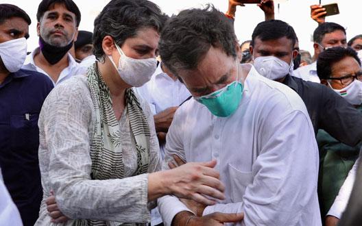राहुल-प्रियंका गांधी समेत कांग्रेस के 203 नेताओं के खिलाफ FIR दर्ज