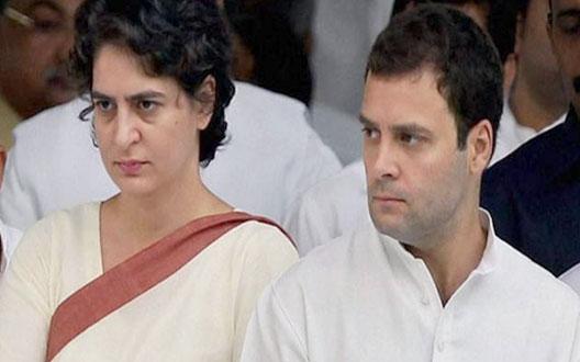 rahul-priyanka-gandhi