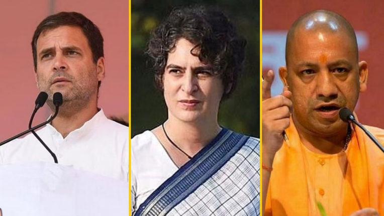 rahul-priyanka-yogi