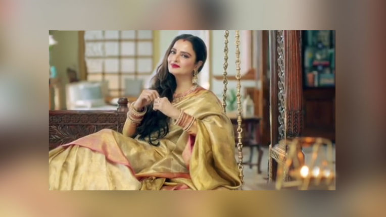 rekha-acting-comeback-with-television-debut-ghum-hai-kisikey-pyaar-mein-promo-out