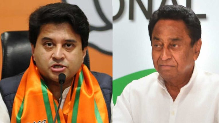 scindia and kamal nath