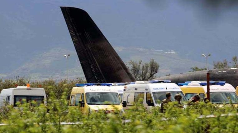 फ्रांस में दो छोटे विमान टकराए, पांच लोगों की मौत