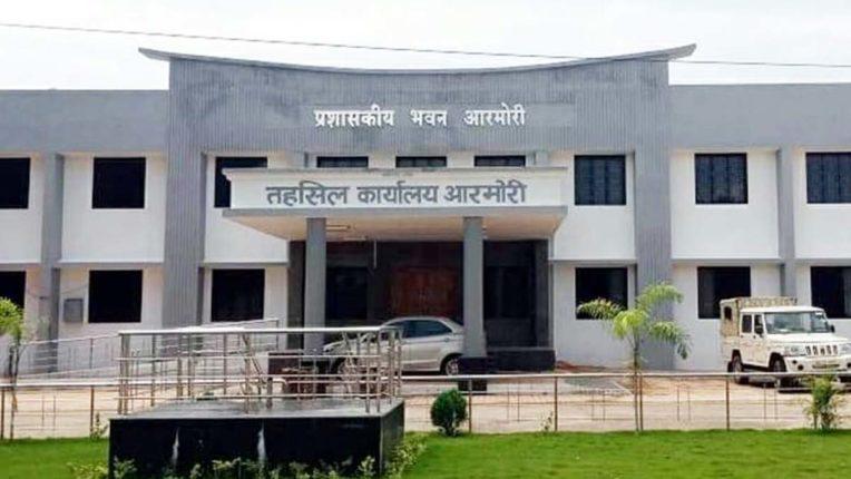 लोकार्पण की बाट जोह रही आरमोरी तहसील कार्यालय की नई इमारत