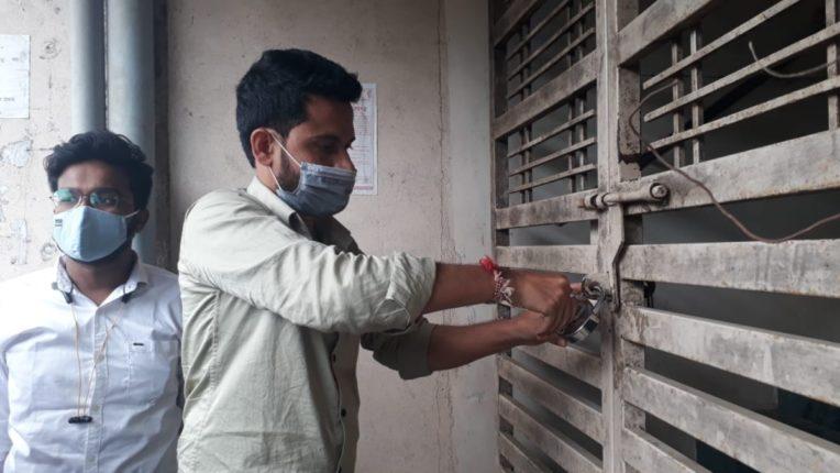कृषि अधीक्षक कार्यालय को जडा ताला, 4 के खिलाफ मामला दर्ज