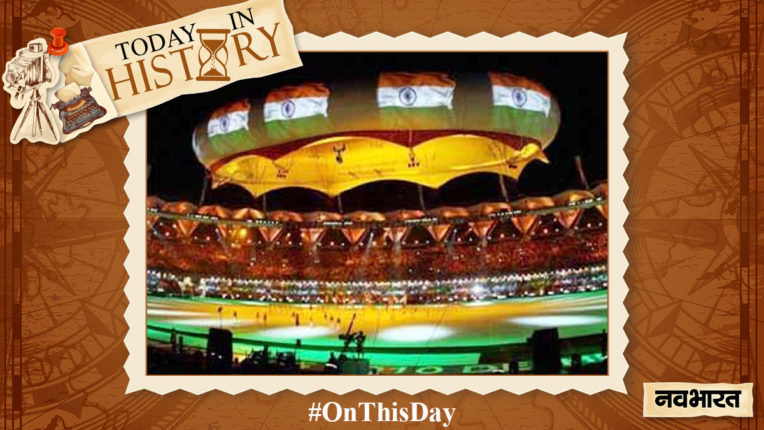 today-in-history 14 October- 19th Commonwealth Games held in India concludes