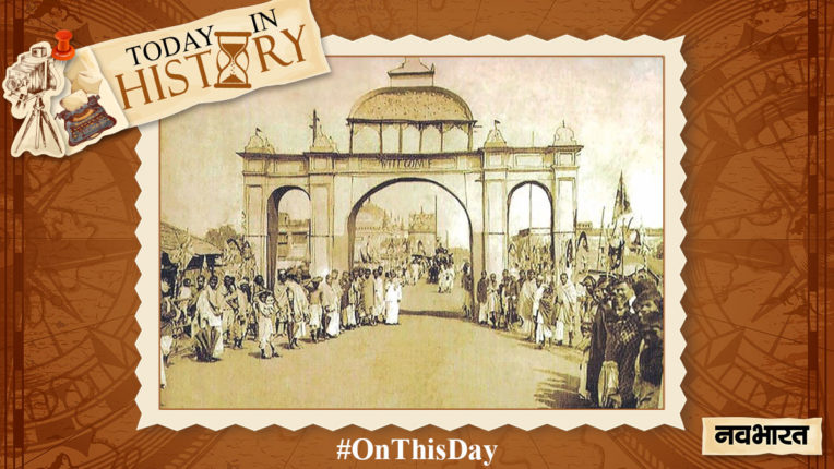 today-in-history 16 October-Lord Curzon decides to partition Bengal