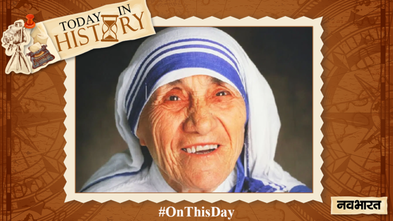 today-in-history 17 October- Mother Teresa was awarded the Nobel Peace Prize