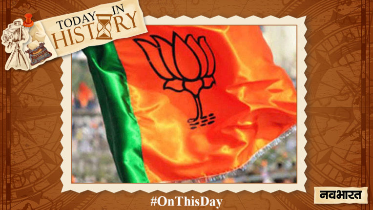 today-in-history-21-october-journey-of-the-bjp-that-made-modi-the-prime-minister-started-in-1951