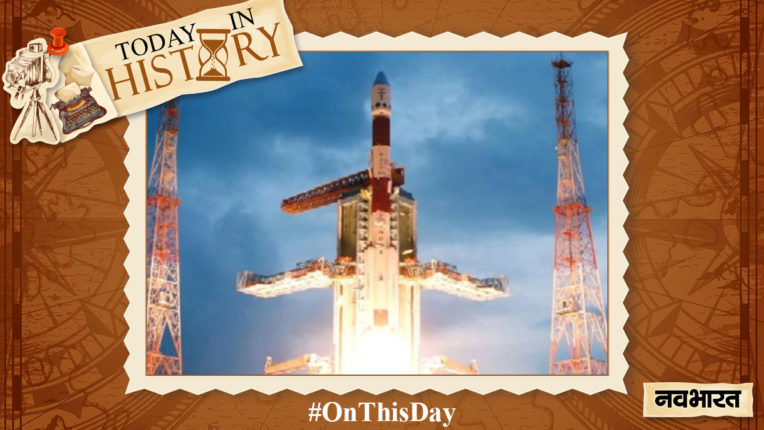 today-in-history- 22 October India successfully launches 'Chandrayaan-1'