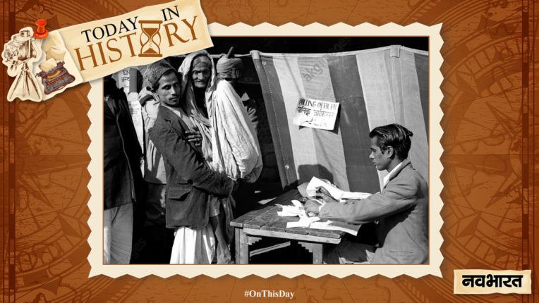 today-in-history 25 October-Process of first election of Lok Sabha begins in independent India