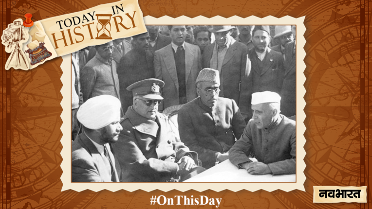 today-in-history-26 October- Kashmir merged with India