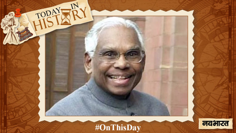 today-in-history 27 October-Birthday of KR Narayanan, the country's first Dalit President