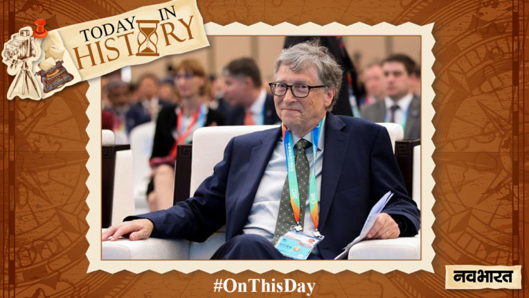 today-in-history-October 28-Birthday of Microsoft founder Bill Gates