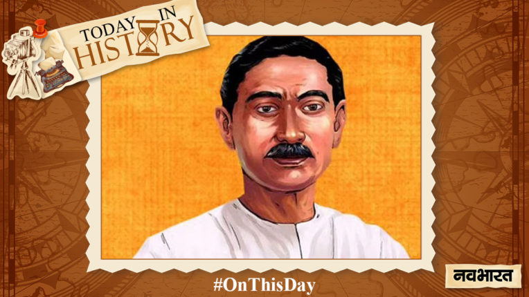 today-in-history October 8 Death anniversary of the emperor Munshi Premchand