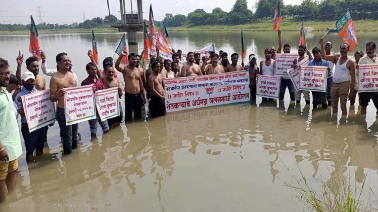 भाजपाईयो पर मामले दर्ज, आंदोलन करना पडा महंगा