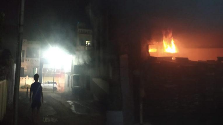 निर्मल बेकरी के कारखाने में लगी आग