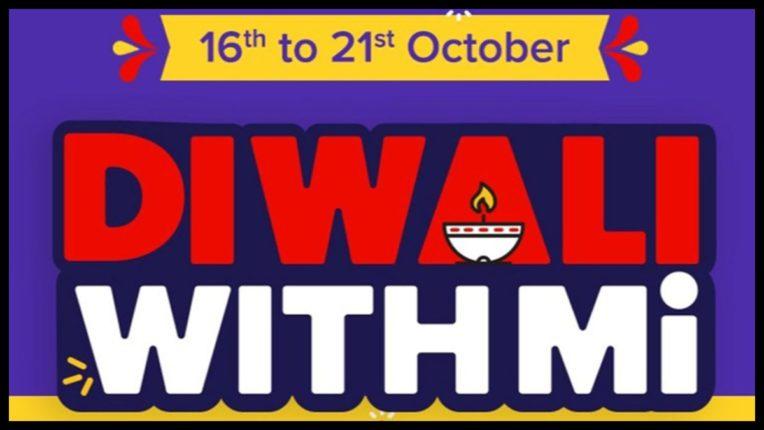 16 अक्टूबर से शुरू होगी Xiaomi की Diwali With Mi Sale