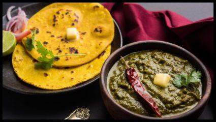 कुछ इस तरह बनाएं पंजाब की मशहूर डिश सरसों का साग और मक्के की रोटी