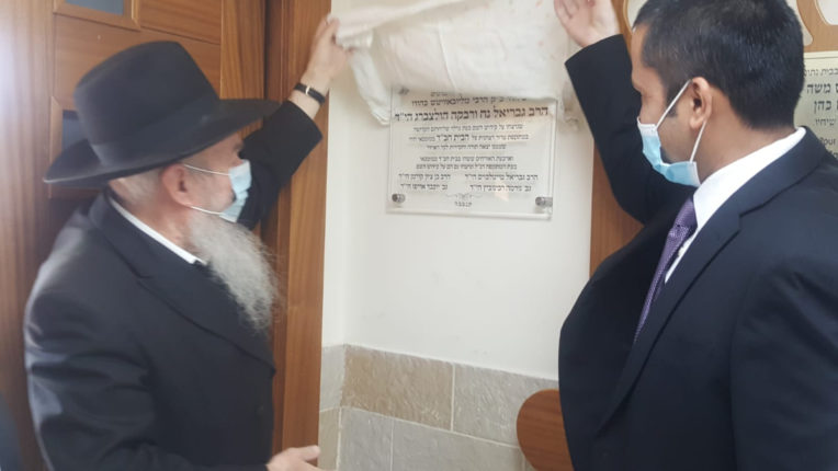 Plaque unveiled in memory of Jewish victims of 26/11 Mumbai attacks in Israel