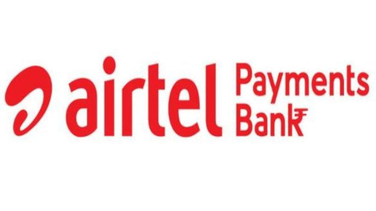 एयरटेल पेमेंट बैंक पश्चिम बंगाल में पैठ बढ़ाएगा