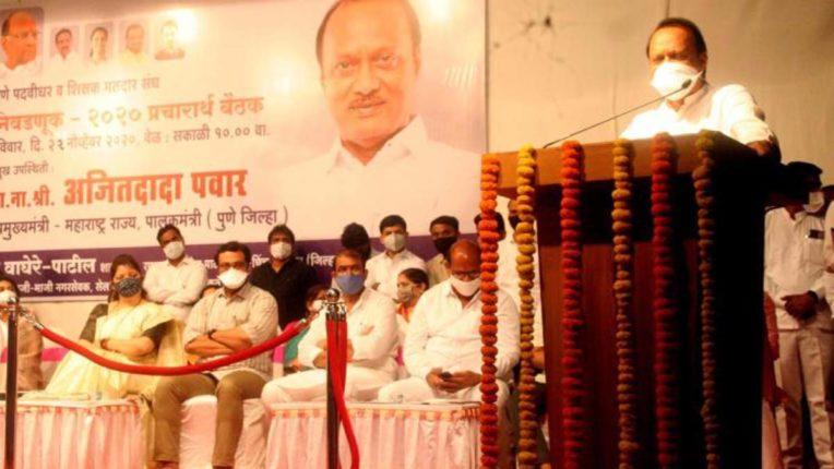भाजपा ने किया सत्ता का दुरुपयोग, उपमुख्यमंत्री अजीत पवार का आरोप