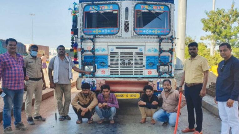 Animal Smuggling in yavatmal