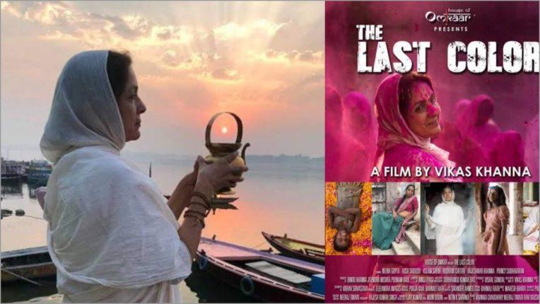11 दिसंबर को भारत में रिलीज होगी शेफ विकास खन्ना के निर्देशन की पहली फिल्म