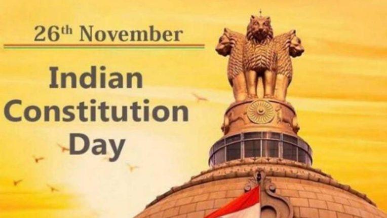 Constitution day: संविधान दिवस पर पढ़ें इससे जुड़ी ये खास बातें