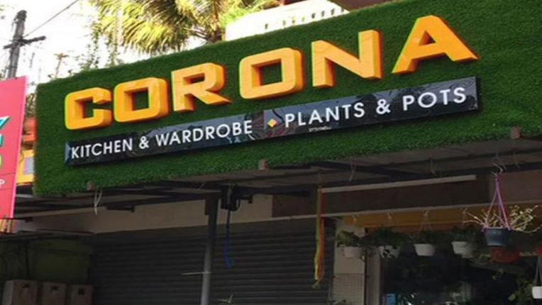 7 साल पहले दुकान का नाम रखा था 'कोरोना', अब मिल रहा है फायदा!