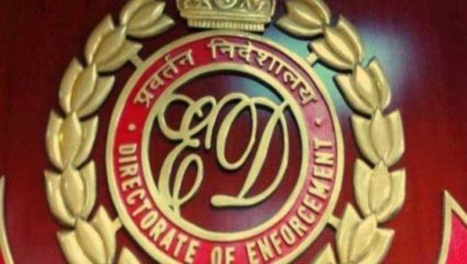 ED enforcement-directorate