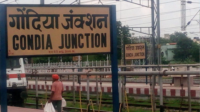 Gondia Railway Station