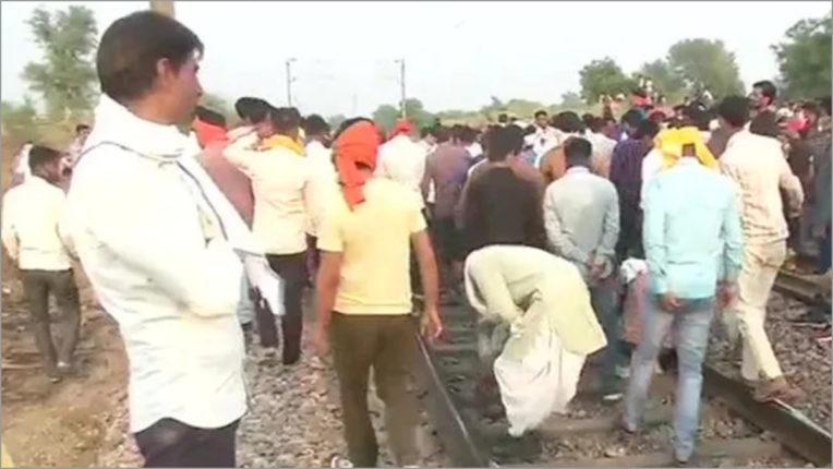 Gujjar community demanding reservation, blocked railway tracks, trains affected