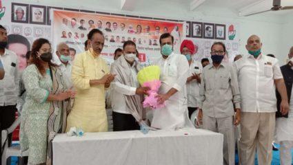 मराठवाडा स्नातक चुनाव के लिए गांधी भवन में कांग्रेस की बैठक संपन्न
