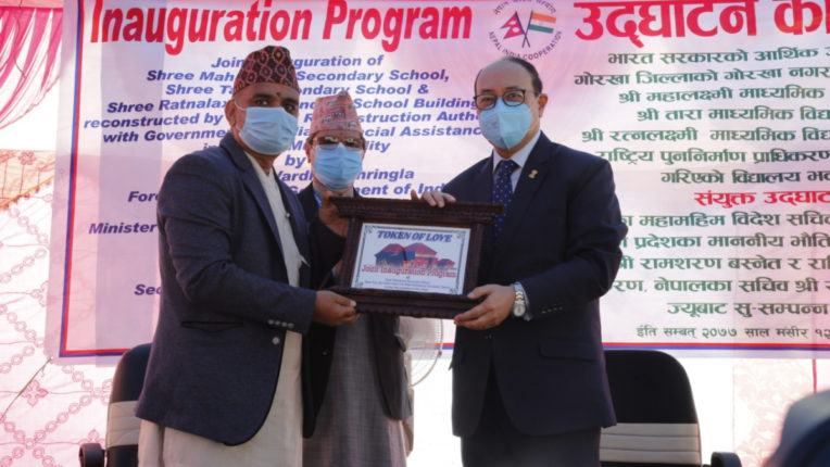 Shringla inaugurates three schools built in Nepal's Gorkha district with India's help