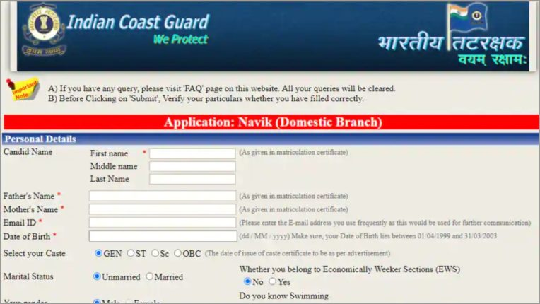 Indian Coast Guard Recruitment 2020: How to apply for 50 posts of Cook and Steward