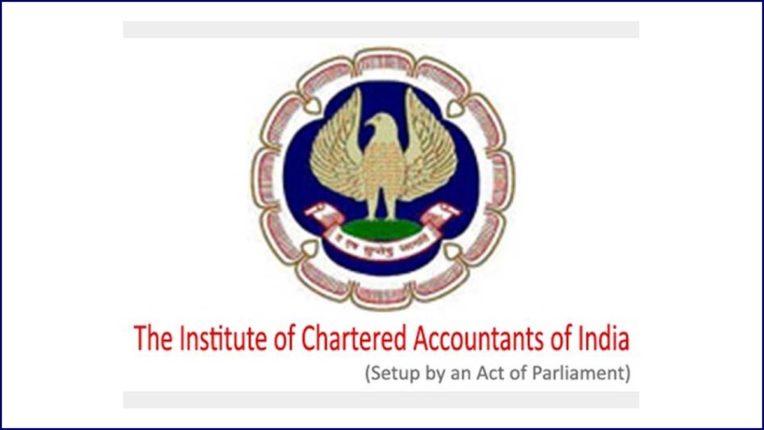 चार्टर्ड अकाउंटेंट इंस्टीट्यूट (ICAI) ने लेह में खोला कार्यालय