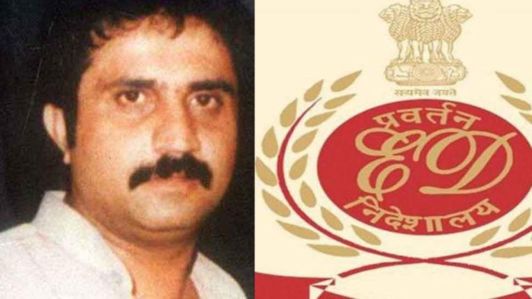 इकबाल मिर्ची की 500 करोड़ रुपये की संपत्ति कुर्क की गई: ईडी