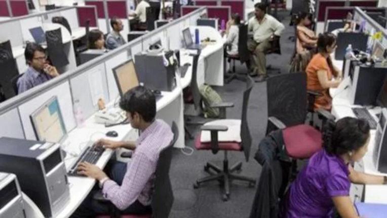 प. बंगाल में 'कर्म भूमि' ऐप से 8,000 आईटी पेशेवरों को रोजगार मिला
