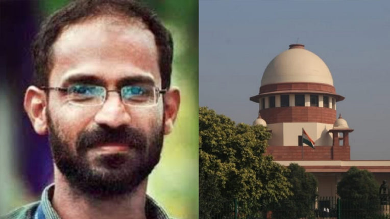 Kerala Journalist, Supreme Court