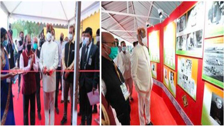 संविधान दिवस की प्रदर्शनी को मिली सांसदों और विधायकों की सराहना
