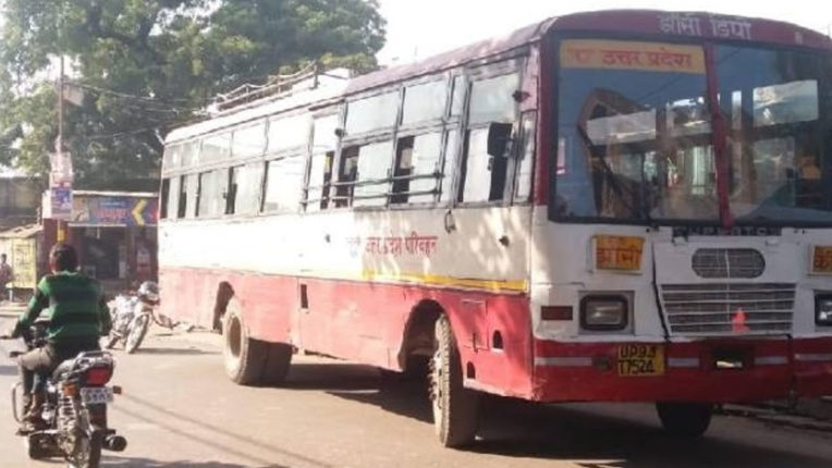 Lack of land for Korpana bus stand